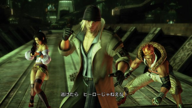 Retro-Anmeldelse: Final Fantasy XIII